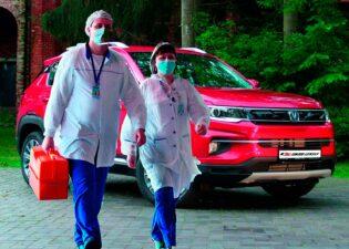 Changan поддерживает медицинских работников